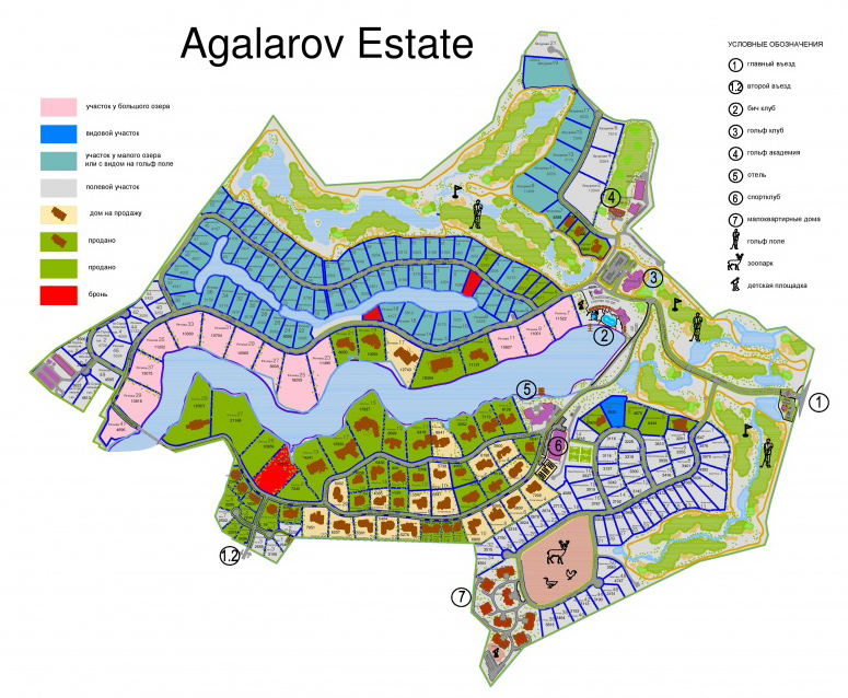 КП Агаларов Эстейт (Agalarov Estate)