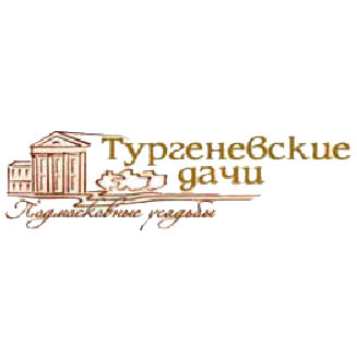Тургеневские Дачи