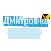 Дмитров-Ка