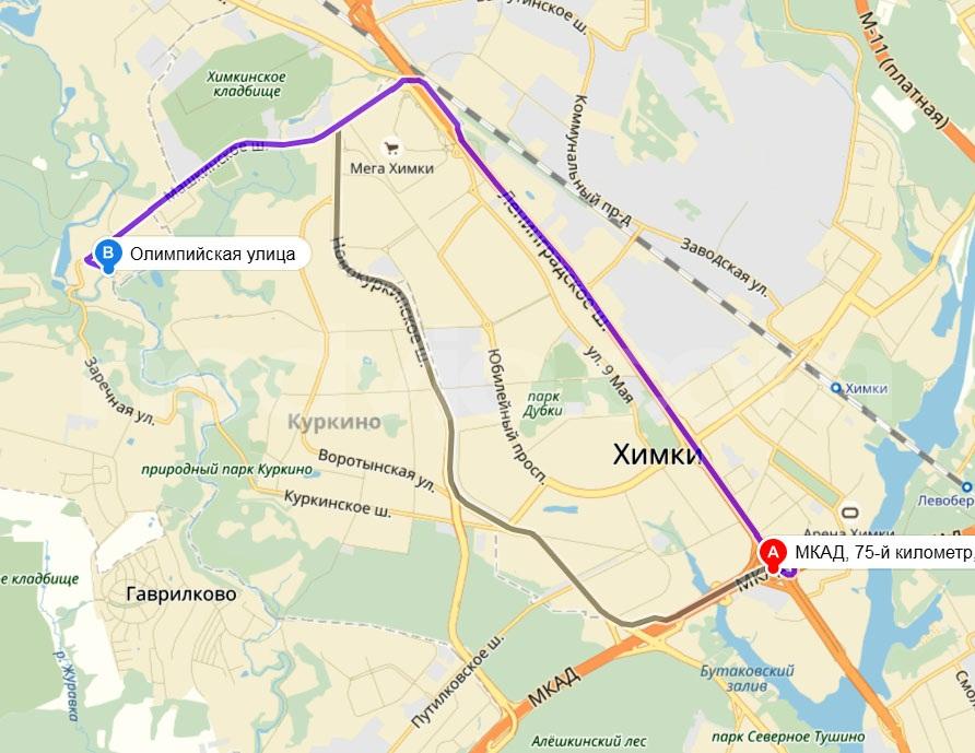 КП Олимпийская деревня Новогорск