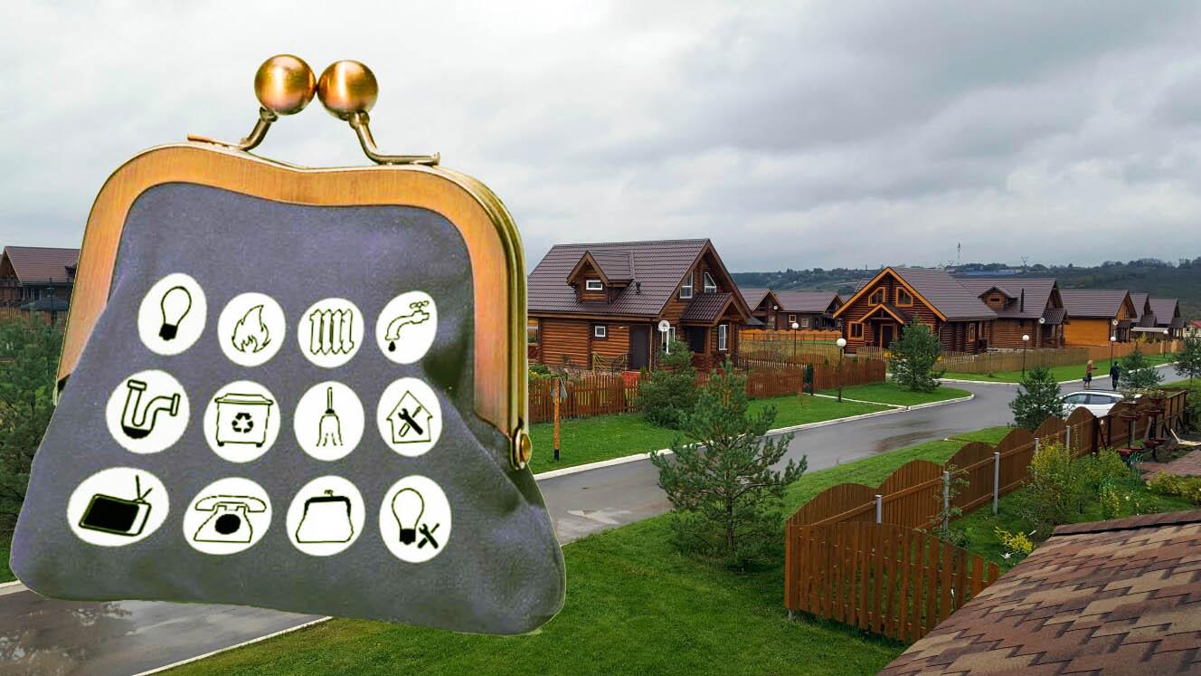 Особенности оплаты коммунальных платежей в частном доме в 2019 году