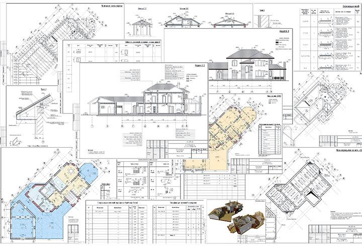 Проектно-сметная и техническая документация в строительстве частных домов и коттеджей