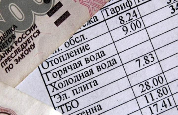Коммунальные платежи в коттеджных поселках. Размер платы за услуги ЖКХ
