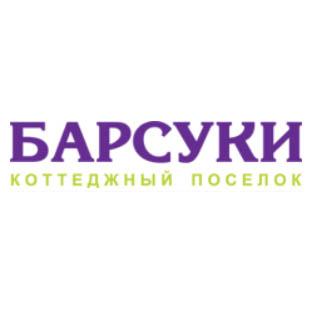 ДНП Барсуки