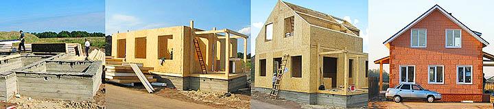Дома и коттеджи, построенные из сэндвич панелей. Особенности, преимущества и недостатки
