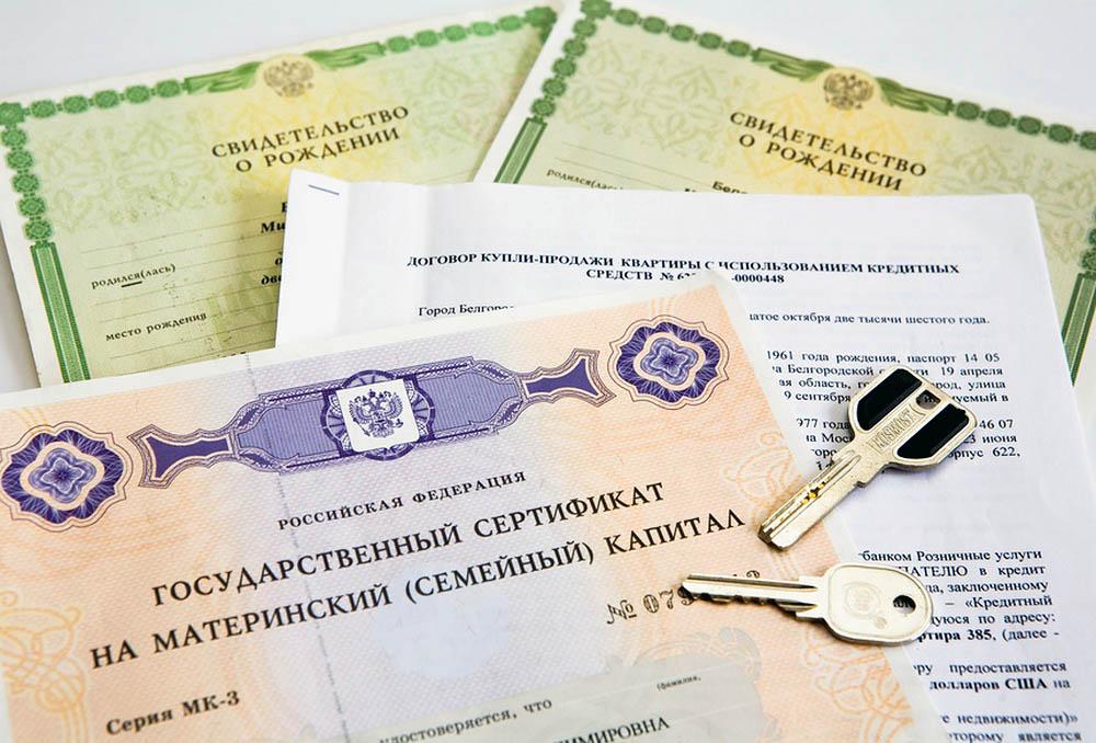 Кредит ипотека тинькофф