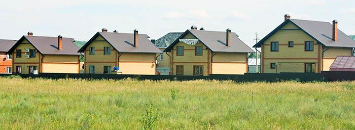 Почему на землях ИЖС коттеджи и дома с участками стоят дороже?