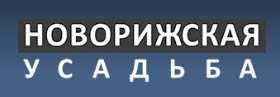 УК Новорижские Усадьбы