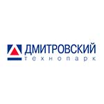 Дмитровский Технопарк