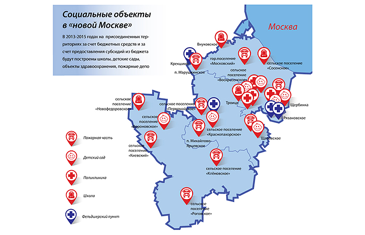 московское метро на карте москвы 2020