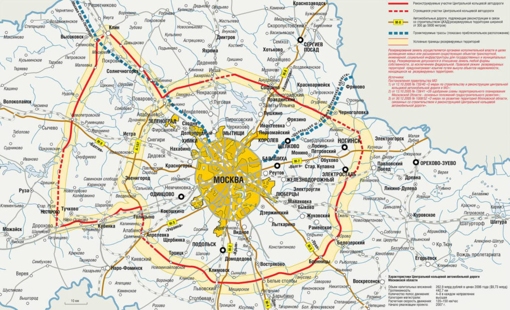 ЦКАД: новое транспортное кольцо вокруг Москвы. Схема и подробная карта 2018-2019