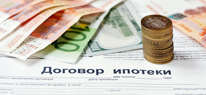 Изображение - Нюансы оформления ипотеки для покупки дачи dacha-ipoteka-5