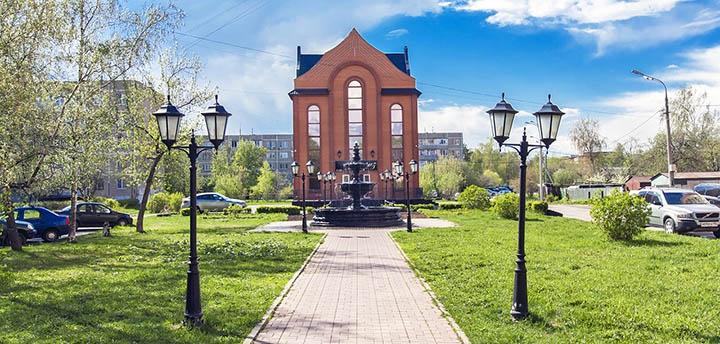 Город Домодедово и его недвижимость