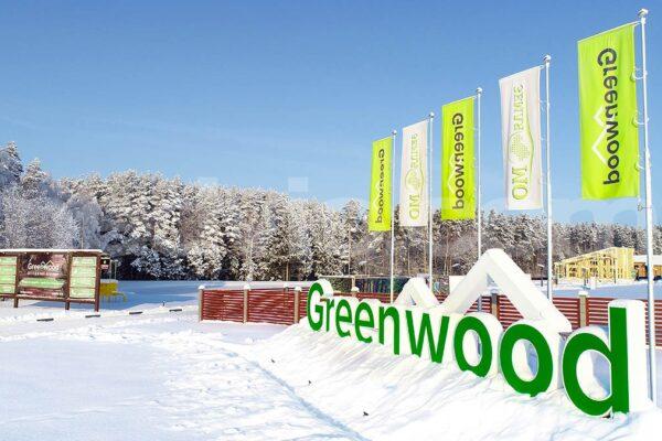 Гринвуд (Greenwood)