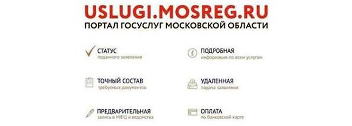 Что такое ордер на земляные работы? Как и где его получить в Московской области