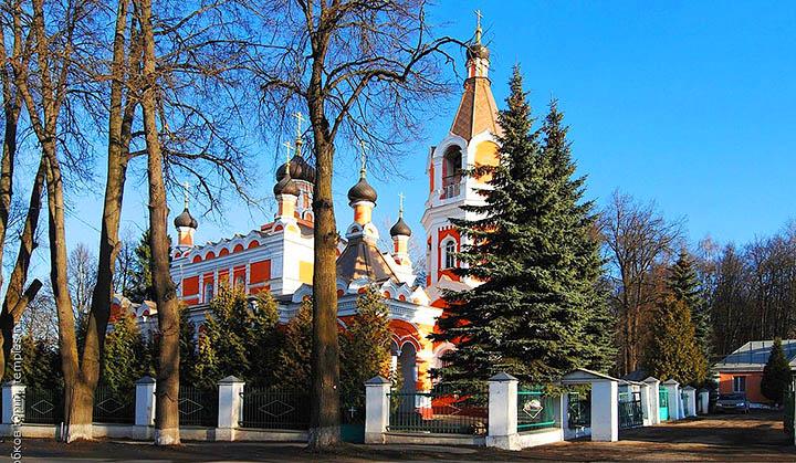 Город Солнечногорск и его недвижимость
