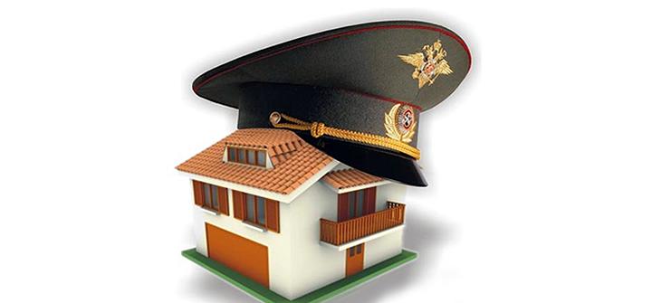 Военная ипотека. Можно ли купить дом, таунхаус военнослужащему? И на каких условиях?