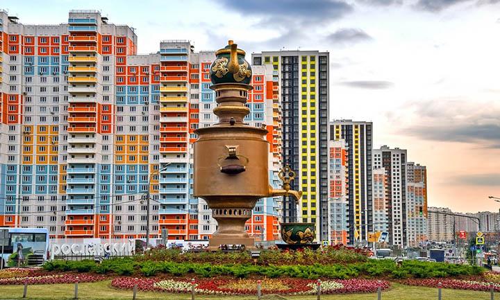 Город Мытищи и его недвижимость