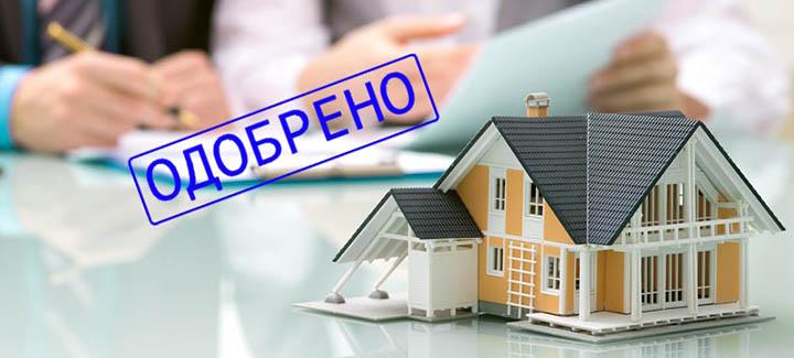 Ипотека от А до Я. Все, что нужно знать при оформлении ипотечного кредита