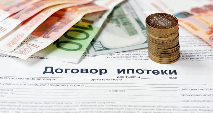 Ипотека: Что такое андерайтинг? Как банки проверяют доход заемщиков?