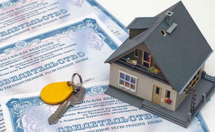 Как грамотно выставить на продажу свой загородный дом (коттедж)?