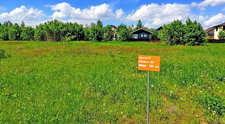 Покупка земли по объявлению. В чем могут быть риски?