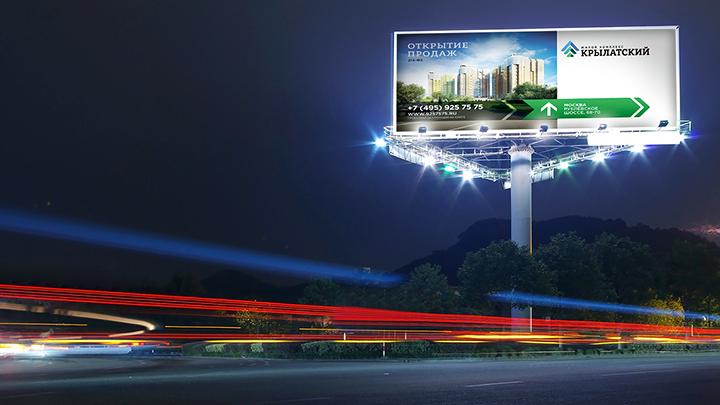 Реклама недвижимости: Онлайн или Оффлайн? Эффективны ли еще билборды?
