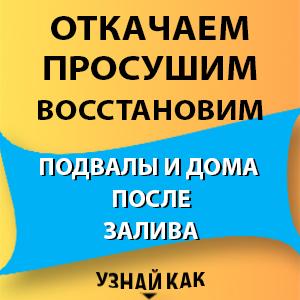 SushkaPro300.jpg