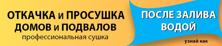 SushkaPro720.jpg